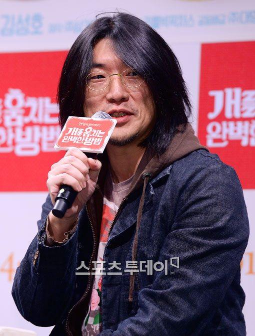 김성호 감독