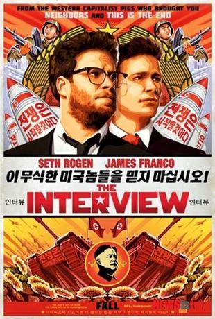 영화 '더 인터뷰' 포스터.