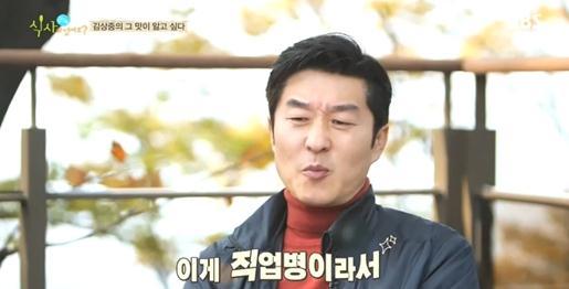 김상중 [SBS '식사하셨어요' 방송 캡처]