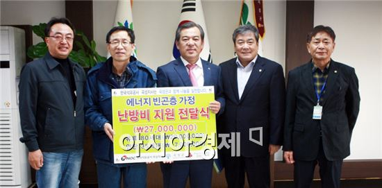 한국석유공사 곡성지사(지사장 한병화)가 곡성군에 난방비를 지원했다.