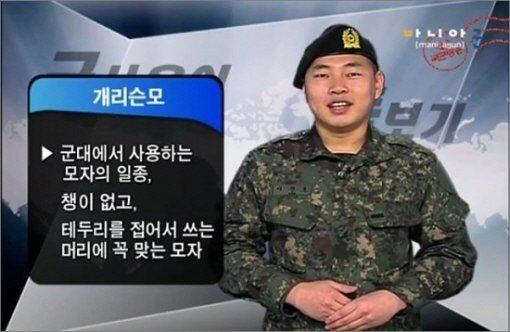 게리슨모 [사진출처=국방TV 캡처]