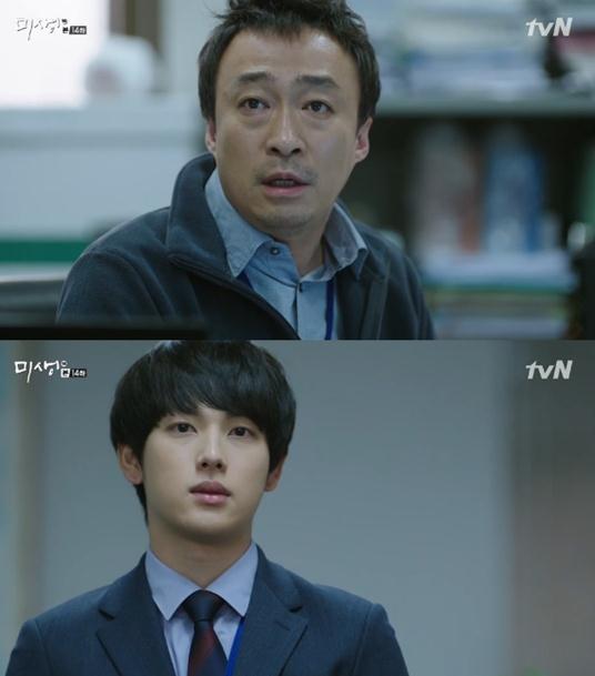 이성민(위)과 임시완 [사진출처=tvN '미생' 캡처]