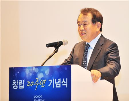 황태현 포스코건설 사장이 12월 1일 창립 20주년을 맞아 인천 송도사옥에서 기념사를 하고 있다.