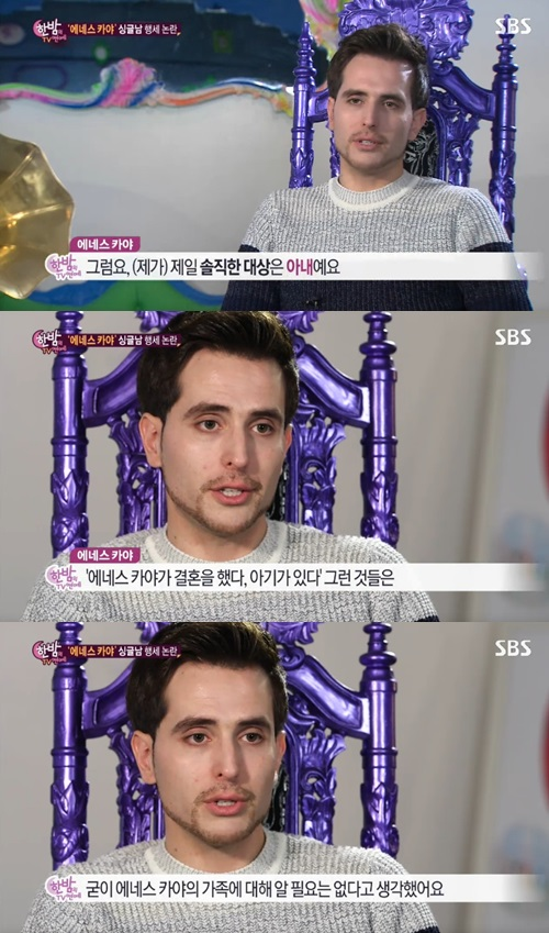 에네스 카야 [사진=SBS 캡처]