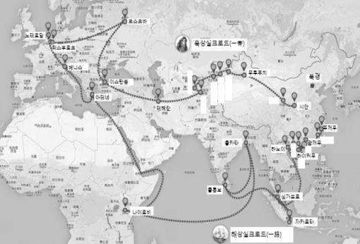 중국의 해상 실크로드 전략(진주목걸리 전략)=자료 국립외교원