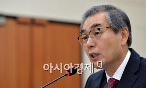 정재찬 공정거래위원회 위원장