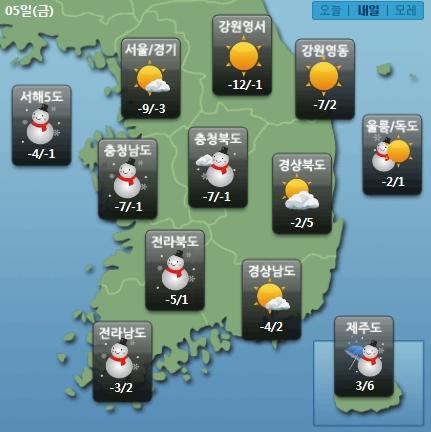 5일 날씨. (사진제공=케이웨더)