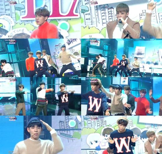 KBS2 '뮤직뱅크' 캡쳐
