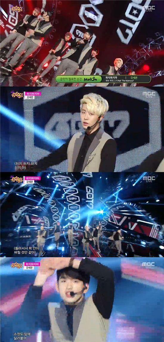 MBC 음악프로그램 '쇼! 음악중심'/방송 화면 캡쳐