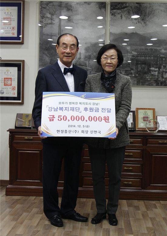 신연희 강남구청장(오른쪽)과 신현국 현정흥산 회장