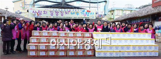 장흥군 여성단체협의회는 사랑의 김장 나누기 행사를 개최했다.
