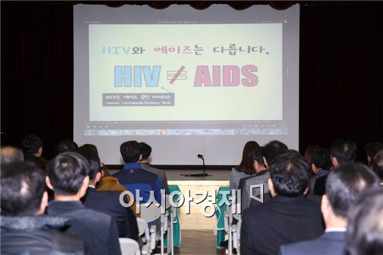 해남군(해남군수 박철환)이 에이즈에 대한 편견과 차별의식 허물기 캠페인을 전개했다.