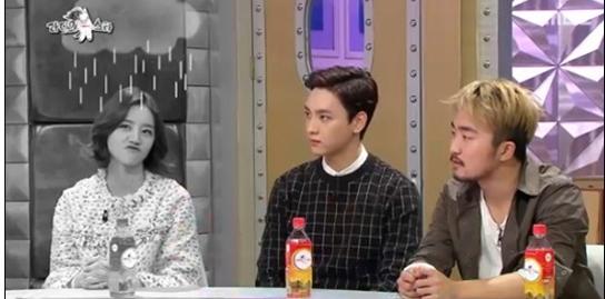 [사진=MBC '라디오스타' 방송 캡처]