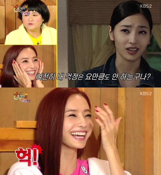 한채영 [사진=KBS2 방송캡처]