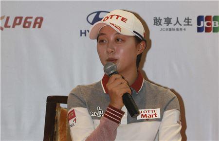 김효주가 현대차 중국여자오픈을 앞두고 기자회견을 하고 있다. 사진=KLPGA제공