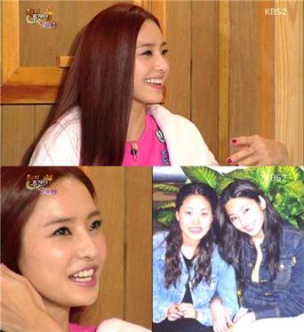 한채영 언니 [사진=KBS2 방송캡처]