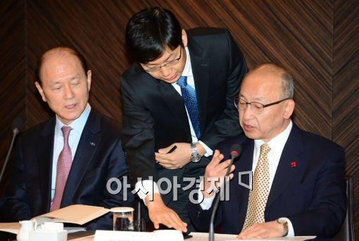 [포토]국민연금 기금운용위원회 개최