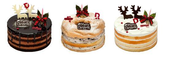 드롭탑이 크리스마스 시즌 케이크 3종을 출시했다.