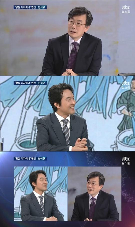 손석희, 한석규 [사진출처=JTBC '뉴스룸' 캡처]