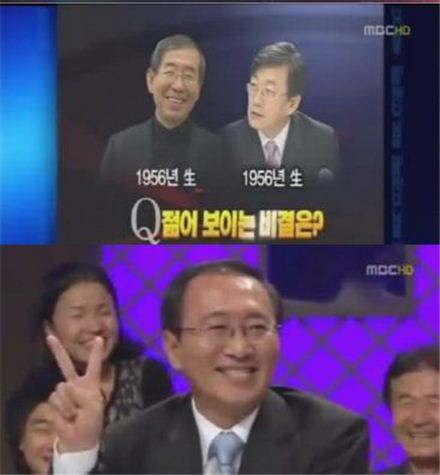 손석희 [사진=MBC 방송 캡쳐]