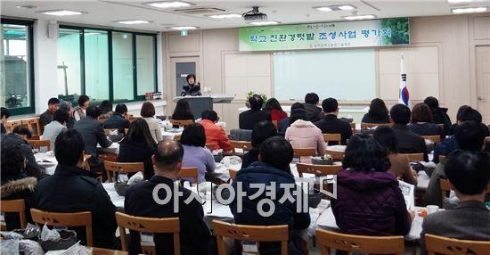 광주광역시농업기술센터(소장 이행숙)는 12일 오후 센터 1층 생활문화교육관에서 학교 친환경텃밭 사업 관계자 80여명이 참석한 가운데 평가회를 개최했다.