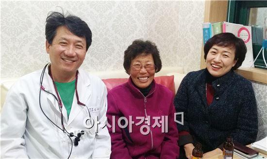 70대 노인에서 50대로 변신한 영미씨가 활짝웃고있다.