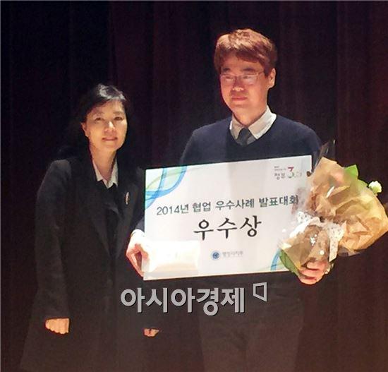 부안군(군수 김종규)이 행정자치부에서 실시한 2014년 협업 우수사례 발표대회에서 우수상을 수상했다.
