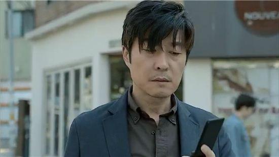 OCN 토요드라마 '나쁜 녀석들'/방송 화면 캡쳐