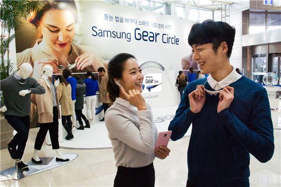 사진은 13일 서울 영등포 타임스퀘어 기어 서클 소비자 체험 공간에서 삼성전자 모델이 '기어 서클'을 착용하고 통화와 음악 재생 기능을 즐기는 모습
