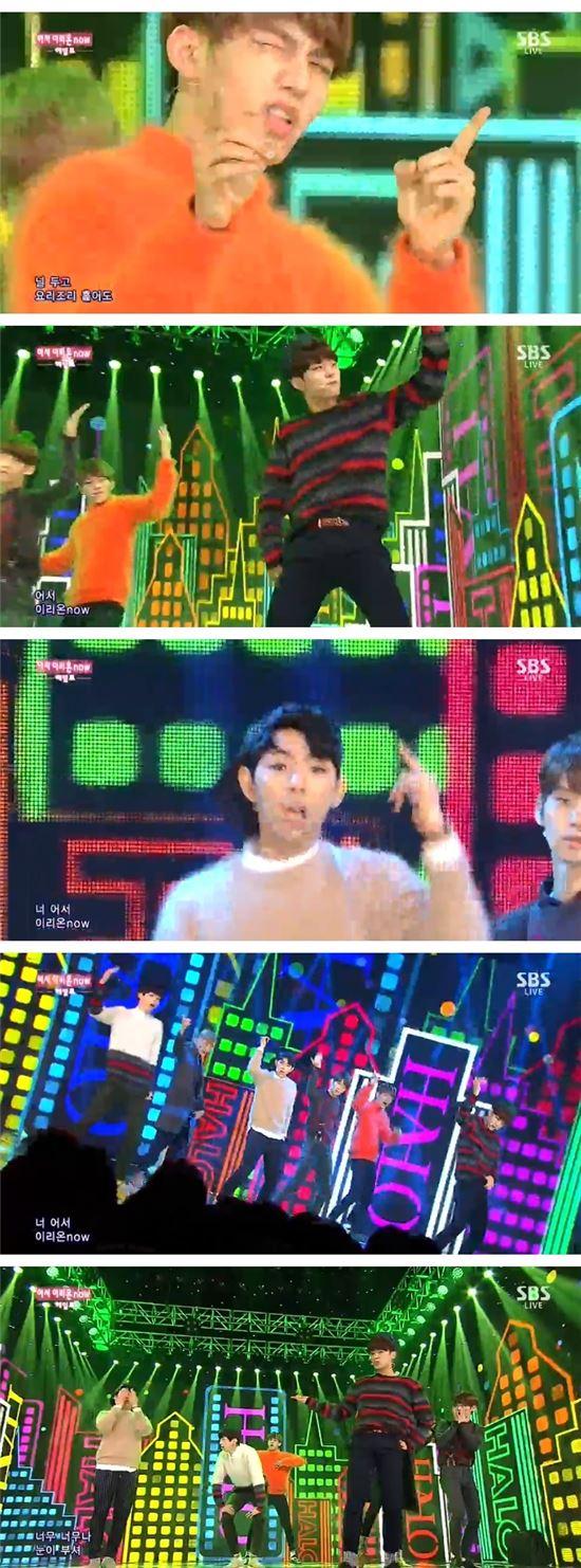SBS '인기가요' 헤일로/해당 방송 화면 캡처