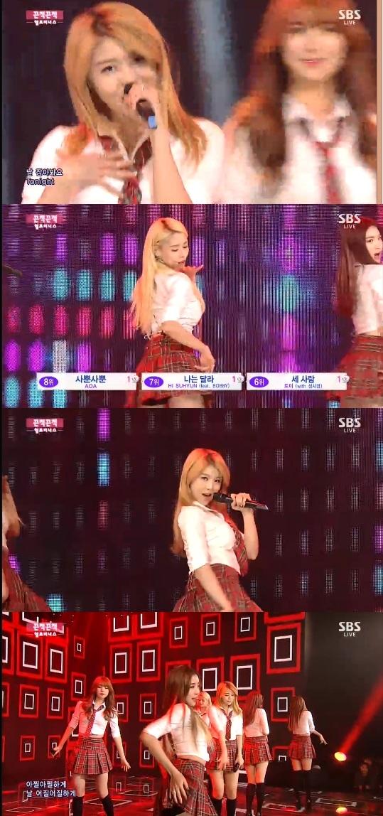 SBS '인기가요' 헬로비너스/해당방송화면캡처