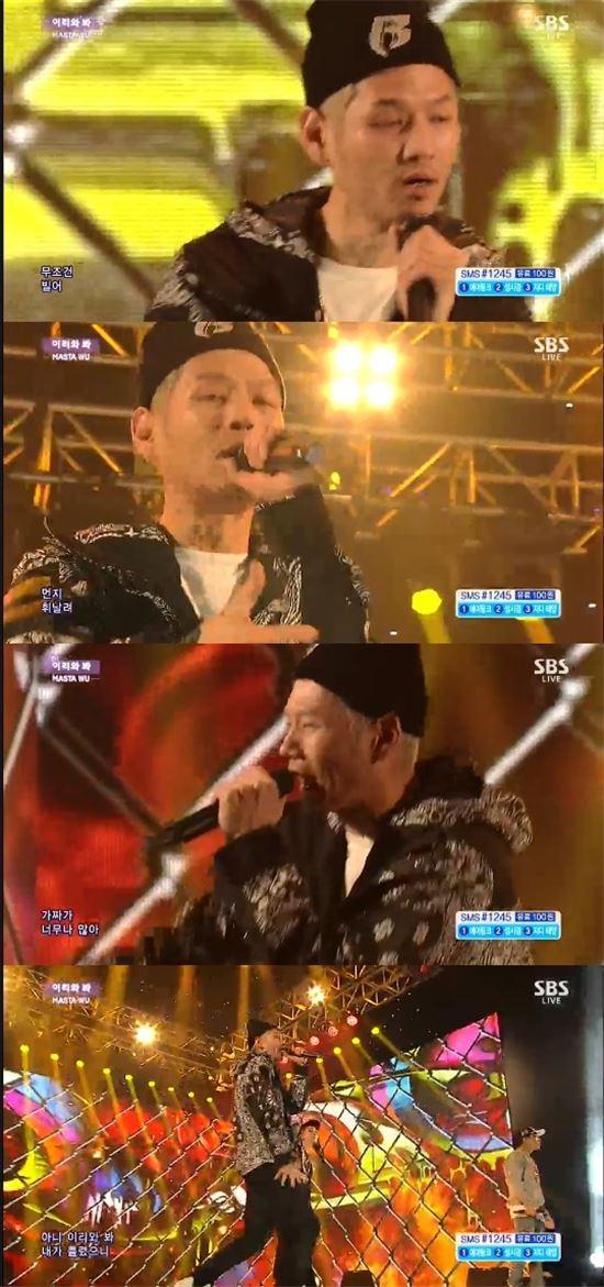 SBS '인기가요' 마스타우, 바비, 송민호/해당 방송 화면 캡처