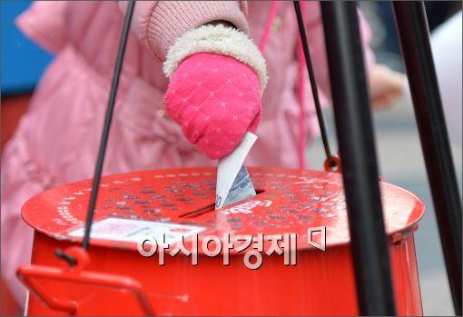 [포토]'아름다운 손길'