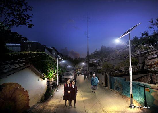 ▲한국수력원자력은 서울 홍제동 일대 골목길에 태양광 LED 가로등 41개를 설치했다. 사진은 LED 가로등 개념도.