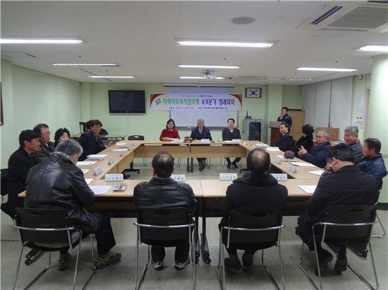 서대문구 홍제3동 사례관리회의