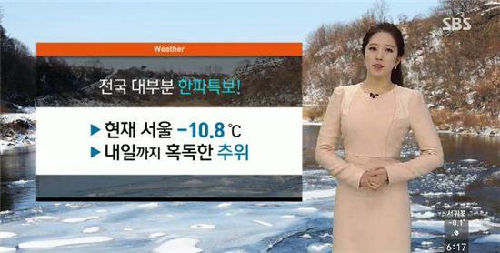 오늘 날씨 [사진출처=SBS 뉴스 캡쳐]