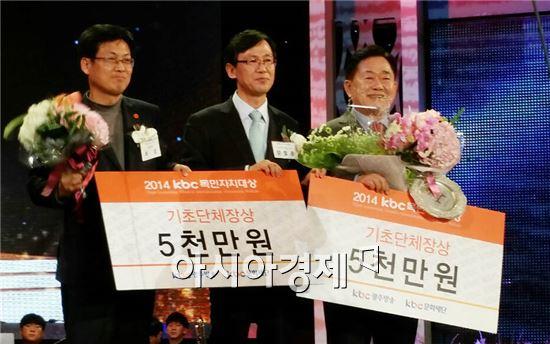 조충훈 순천시장(맨 오른쪽)이 2014 목민자치대상 기초단체장 분야에서 대상을 수상하고 기념사진을 촬영하고있다.