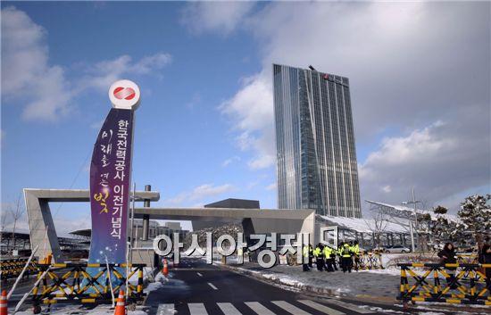 한국전력공사가 서울 삼성동 시대를 마감하고 17일 오후 광주ㆍ전남 공동혁신도시에서 이전기념식을 가졌다. 한전 나주 신사옥은 지하2층, 지상31층 규모로 전체 직원은 1500여 명이다. 사진제공=전남도