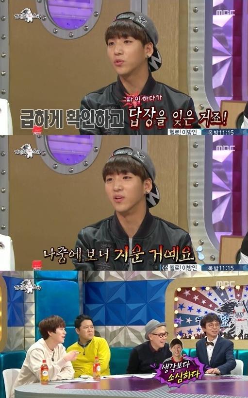 바로, 손흥민과 SNS 일화 공개 [사진=MBC '라디오스타' 방송 캡쳐]