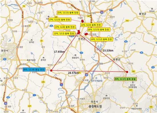 ▲구제역 양성 농장 현황(자료:농림축산식품부)