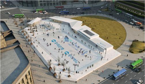 ▲서울광장에 설치된 스케이트장 전경(사진제공=서울시)
