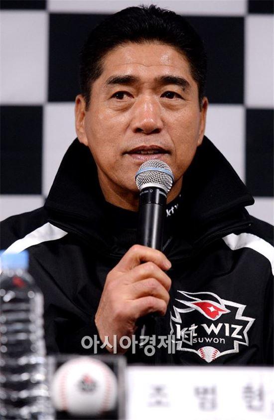 [포토]소감 말하는 kt 조범현 감독
