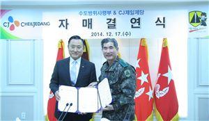 이해선 CJ제일제당 대표이사(왼쪽)가 김용현 수도방위사령관과 상호협력과 우호증진을 위한 자매결연 협약을 체결한 후 기념사진을 촬영하고 있다.