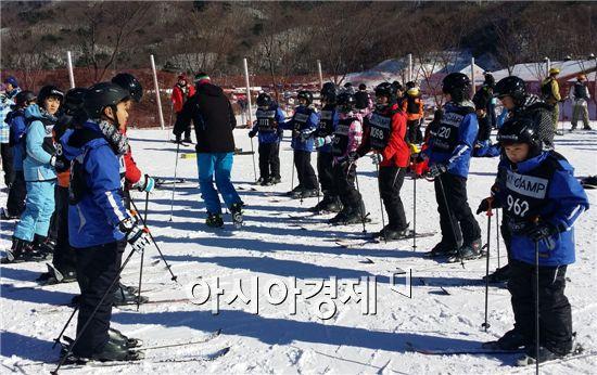 함평군이 겨울방학을 맞은 드림스타트센터 아이들과 18일부터 3일간 무주덕유산리조트에서 스키캠프를 개최했다.