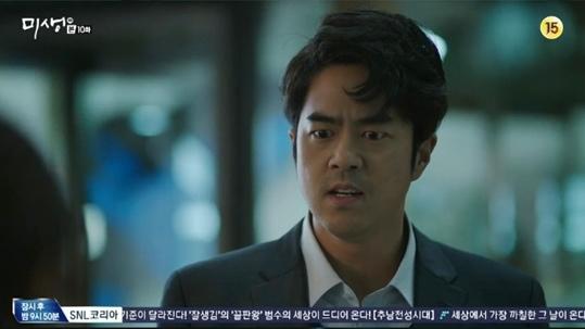 미생 하대리 전석호 [사진=tvN 방송캡처]