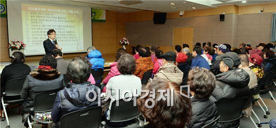 광주 남구(구청장 최영호)는 18일 오후 2시 구청 대회의실에서 지역주민 150명을 대상으로 심근경색증 예방 및 관리를 위한 공개 건강강좌를 개최했다.  사진제공=광주시 남구