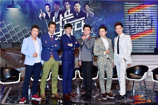 KBS2 '나는 남자다' [사진=KBS 제공]