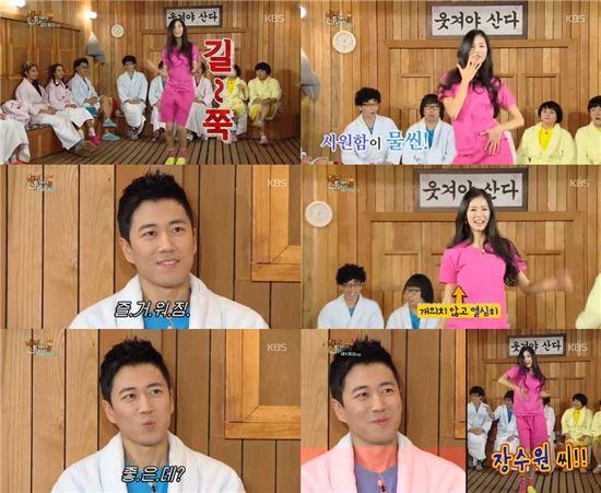[사진=KBS2 '해피투게더 시즌3' 방송 화면 캡처]