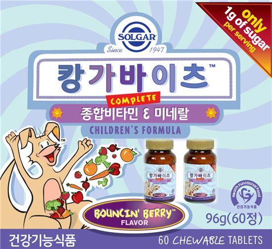 한국솔가, 어린이 전용 '캉가바이츠 종합비타민&미네랄' 출시