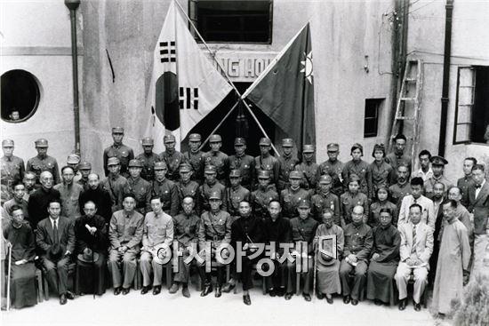 한국광복군총사령부 성립전례식 기념사진